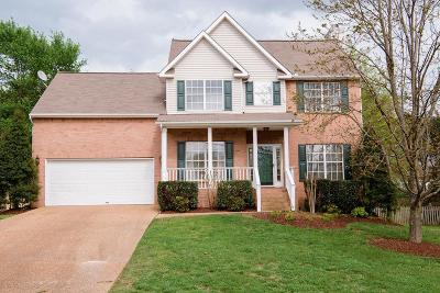 Mount Juliet Single Family Home For Sale: 1625 Eagle Trace Dr