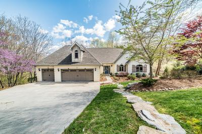 Winchester Single Family Home Under Contract - Showing: 97 Shady Cove Ln
