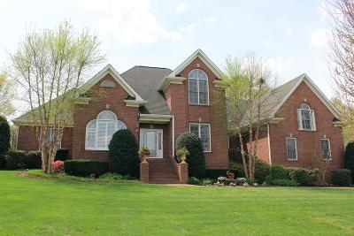 Sumner County Single Family Home For Sale: 2109 Rodman Blvd
