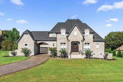 Wilson County Single Family Home For Sale: 2005 Shoreline Dr