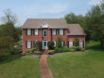 Nashville Single Family Home For Sale: 5417 Incline Dr