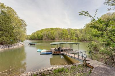 Winchester Single Family Home For Sale: 150 Clearview Cir