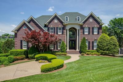 Brentwood Single Family Home For Sale: 12 Crooked Stick Ln