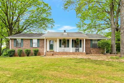 Nolensville Single Family Home For Sale: 833 Stonebrook Blvd