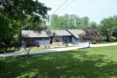 Franklin County Single Family Home For Sale: 660 Heather Way