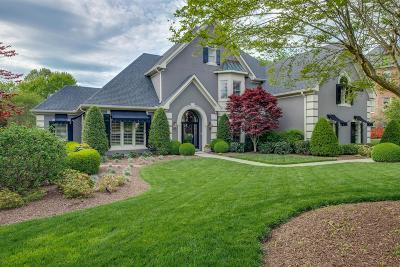 Brentwood  Single Family Home Active Under Contract: 5609 Ottershaw Court