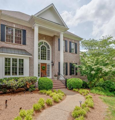 Brentwood  Single Family Home Under Contract - Showing: 9631 Mitchell Pl