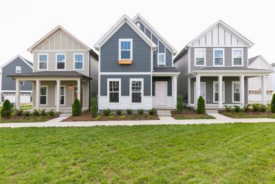 Columbia  Single Family Home For Sale: 1707 Sonoma Way