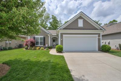 Del Webb Lake Providence, Del Webb, Lake Providence, Del Webb/Lake Providence Single Family Home Under Contract - Showing: 114 Salient Ln