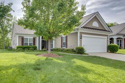 Single Family Home For Sale: 146 Salient Ln