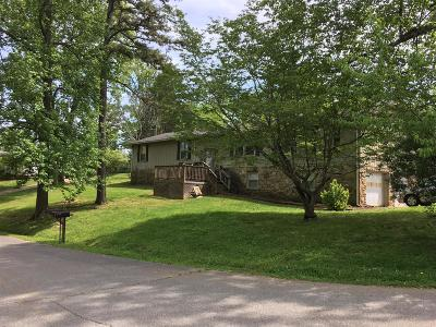 Waynesboro Single Family Home For Sale: 105 Castleman Dr
