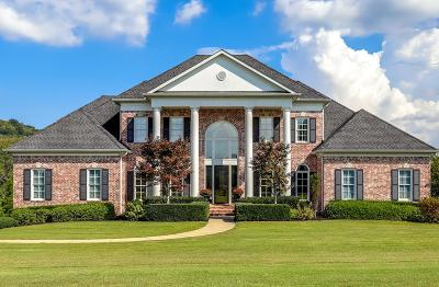 Franklin Single Family Home For Sale: 2840 Sawyer Bend Rd