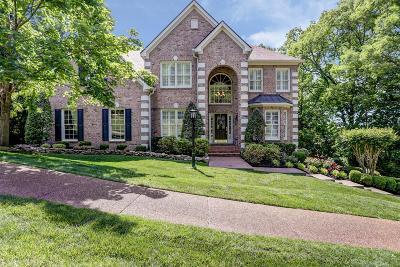 Fieldstone Farms Single Family Home For Sale: 227 Halberton Dr