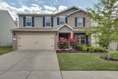 Lebanon Single Family Home For Sale: 112 Suggs Dr