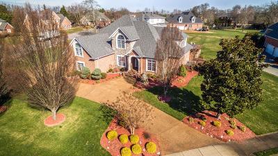 Murfreesboro Single Family Home For Sale: 2225 Meadowcrest Cv