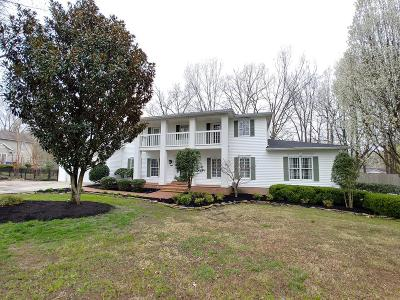 Paris Single Family Home For Sale: 121 Briarwood Ct