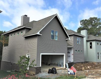 Madison Single Family Home For Sale: 1704 Comanche Run