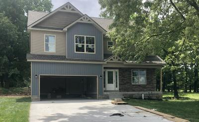Clarksville Single Family Home For Sale: 33 Deer Hollow Estates