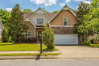Williamson County Single Family Home Under Contract - Showing: 1268 Chapmans Retreat Dr