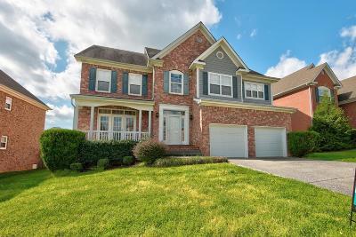 Williamson County Single Family Home For Sale: 2015 Keene Cir