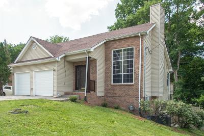 Nashville Single Family Home For Sale: 4025 Scotwood Dr