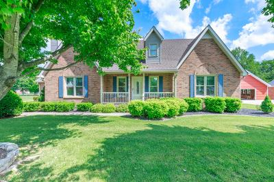 Murfreesboro Single Family Home For Sale: 2221 Red Mile Rd