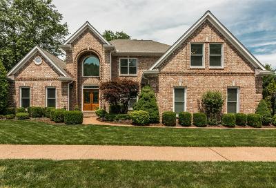 Fieldstone Farms Single Family Home For Sale: 204 Halberton Dr