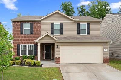 Wilson County Single Family Home For Sale: 155 Slaters Dr