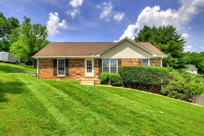 Columbia TN Single Family Home For Sale: $230,000