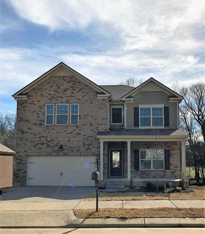 Maury County Single Family Home For Sale: 1402 Marigold Drive