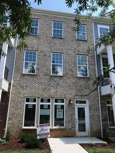 Smyrna Single Family Home For Sale: 1031 Avery Park Drive