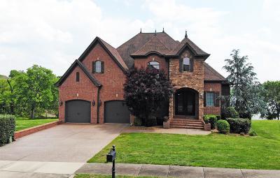 Gallatin Single Family Home For Sale: 1235 Overton Cir