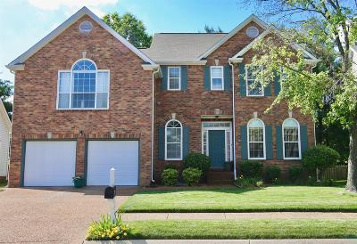 Williamson County Single Family Home For Sale: 112 Watermill Trce