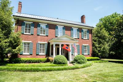 Old Hickory Single Family Home Active Under Contract: 4112 Brandywine Pointe Blvd