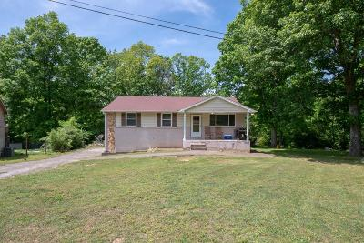 Ashland City Single Family Home For Sale: 104 Cordoba Ct