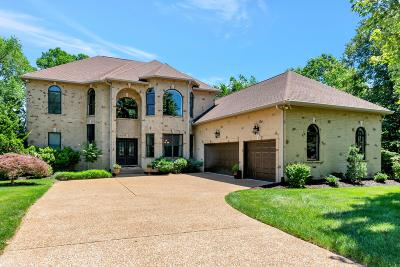 Williamson County Single Family Home For Sale: 1522 Boreal Ct