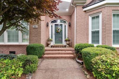 Single Family Home For Sale: 364 Lakemont Cir
