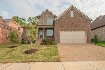 Hermitage Single Family Home For Sale: 7121 Silverwood Trail