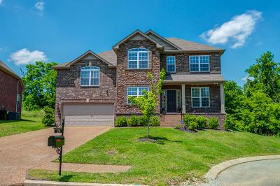 Single Family Home For Sale: 2216 Blake Dr