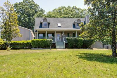 Single Family Home For Sale: 1819 Seavy Hight Rd