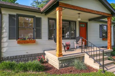Single Family Home For Sale: 219 Rushwood Dr