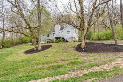 Brentwood Single Family Home For Sale: 2716 Hillsboro Rd