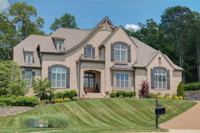 Brentwood TN Single Family Home For Sale: $1,049,000