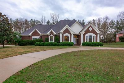 Montgomery Single Family Home For Sale: 296 Abby Ln