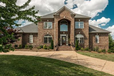 Gallatin Single Family Home For Sale: 104 Gaston Street