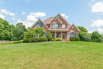 Fairview Single Family Home Active Under Contract: 7120 Locksley Ln