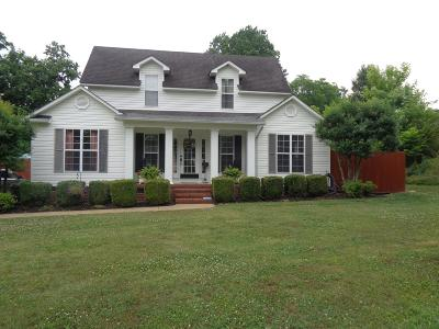 Lawrenceburg TN Single Family Home For Sale: $269,000
