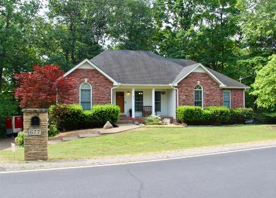 Pegram Single Family Home Active Under Contract: 677 Lone Oak Dr