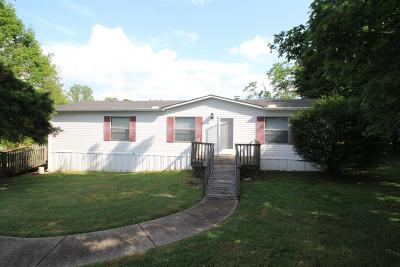 Mount Juliet Single Family Home For Sale: 7588 Hickory Ridge Rd