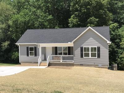 Greenbrier Single Family Home Active Under Contract: 312 Dreamland Dr